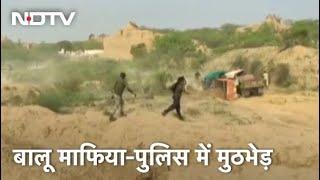 Morena: Rajasthan Police और बालू तस्करों के बीच मुठभेड़,1 गिरफ्तार - NDTVINDIA