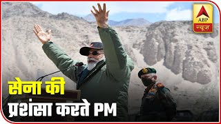 PM Modi addresses Armed Forces in Ladakh, says 'every peak witnessed valour of soldiers' - ABPNEWSTV