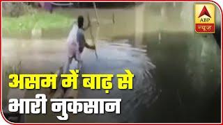 Assam floods Update: People struggle with heavy destruction & loss - ABPNEWSTV
