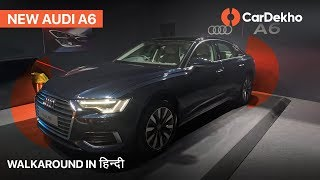 Audi A6 2019 India Walkaround in Hindi | Launched at Price Rs 54.20 Lakh | CarDekho