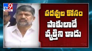 TTDP leader L Ramana gives clarity on party changing rumors - TV9 - TV9
