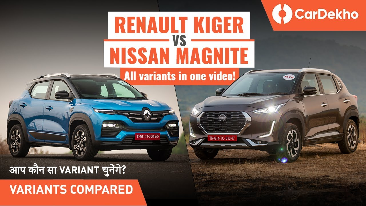 Renault Kiger vs Nissan Magnite Variants Compared RXE vs XE, RXL vs XL, RXT vs XV, RXZ vs XV Premium