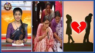 iSmart News LIVE : షర్మిలక్కకు ఝలక్ || కొత్త జంటను ఫిజికల్ డిస్టెన్స్లుండాలట! - TV9 - TV9