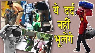 देश अनलॉक होने के बाबजूद मजदूरों का पलायन जारी - IANSINDIA