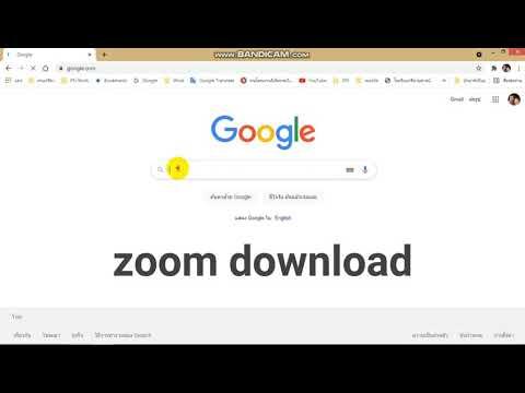 การติดตั้งโปรแกรม-Zoom-บนเครื่