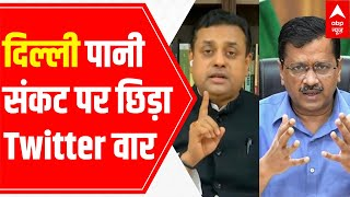 AAP backslashu0026 BJP face to face over water crisis in Delhi - ABPNEWSTV