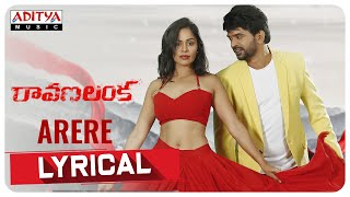 Arere Lyrical Song | Ravana Lanka Songs | Ujjal | Kalabhairava | BNS Raju - ADITYAMUSIC