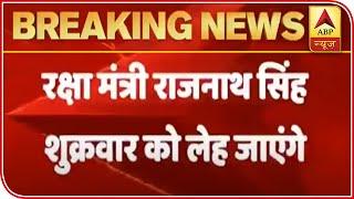 Amid tensions at LAC, Rajnath Singh to visit Ladakh - ABPNEWSTV