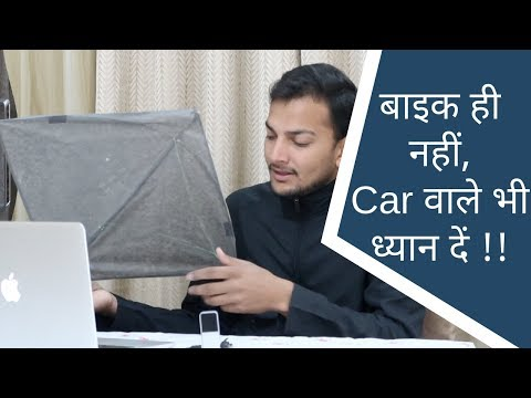 connectYoutube - Kites and Vehicles : Be careful in Makar sankranti