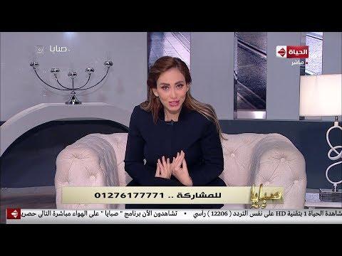 ريهام سعيد علي الهواء