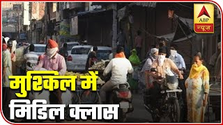 Why always middle-class families in India have to suffer the most? - ABPNEWSTV
