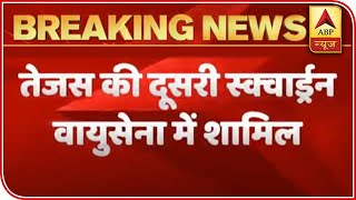 IAF operationalises second squadron of Tejas jets - ABPNEWSTV