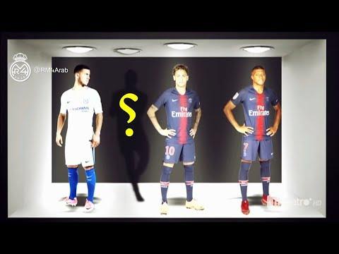 بعد هازار، مبابي ونيمار.. هذا هو الإسم الرابع الذي يخفيه ريال مدريد