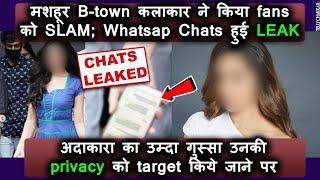 Mashoor B-town adakara be kiya media ko SLAM unki personal chats ko LEAK karne par | Checkout Video - TELLYCHAKKAR