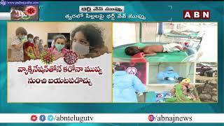 Corona Third wave Likely to Hit India ..? | Corona Third Wave Effect on Children's | ABN Telugu - ABNTELUGUTV