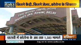 Delhi jails on high alert, prisoners released on paroll amid Covid-19 scare - INDIATV