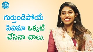 Artiste Supritha about her Dream Role | Singer backslashu0026 Director Nag | Ninnu Choodagane Jaana Album - IDREAMMOVIES