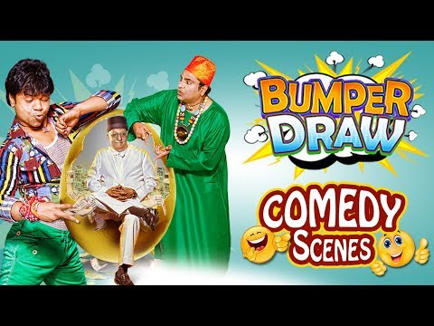 connectYoutube - Bumper Draw Comedy Scenes - Rajpal Yadav - Omkar Das Manikpuri #Indian Comedy