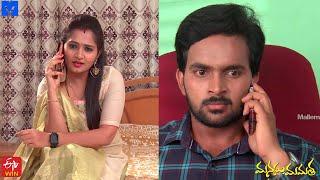 Manasu Mamata Serial Promo - 27th June 2020 - Manasu Mamata Telugu Serial - Mallemalatv - MALLEMALATV