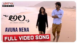 Avuna Nena Full Video Song | Ala | Bhargav Kommera,Shilpika,Malavika | Sarat Palanki - ADITYAMUSIC