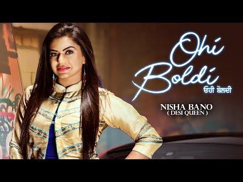 Ohi Boldi-Nisha Bano Full HD Video Song With Lyrics | Mp3 Download