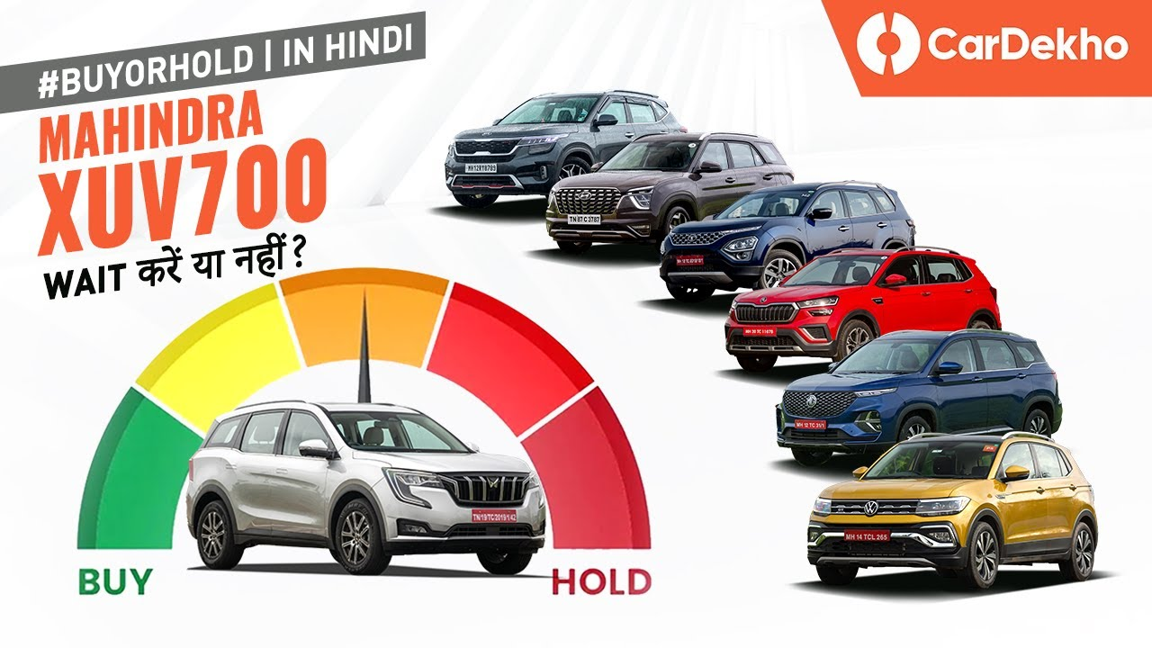 Mahindra XUV700 vs Safari, Creta, Seltos, Alcazar and More! | WAIT करें या नहीं? | #BuyOrHold
