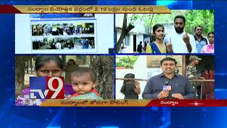 Nandyala Bypoll : Long queues continue at booths