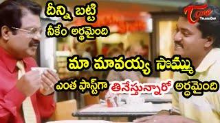 Sunil Comedy Scenes Back To Back | Telugu Movie Comedy Scenes | NavvulaTV - NAVVULATV