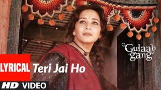 Teri Jai Ho Song (Lyrical) | Gulaab Gang | Madhuri Dixit, Juhi Chawla |  Soumik Sen - TSERIES