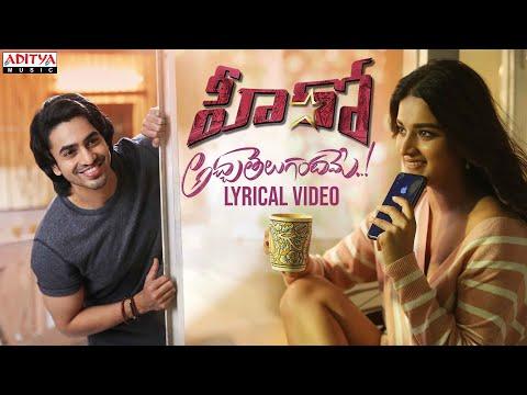 Acha Telugandhame Lyrical Song | Hero Songs | Ashok Galla, Nidhhi Agerwal | Sid Sriram | Ghibran