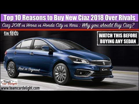 Top 10 reasons to Buy New Ciaz 2018 | Ciaz 2018 Vs City vs Verna vs Yaris | Ciaz 2018 Top 10
