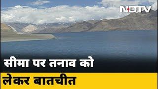 भारत-चीन के बीच कमांडर स्तर की बातचीत में Disengagement की प्रक्रिया शुरू करने पर जोर : सूत्र - NDTVINDIA