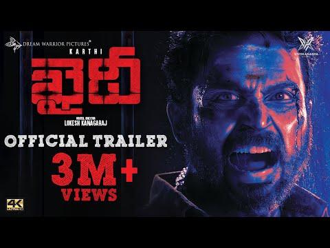 Khaidi - Official Trailer (Telugu) | Karthi | Lokesh Kanagaraj | Sam CS | S R Prabhu | 4K