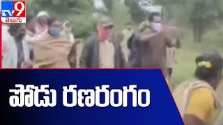 Forest అధికారులు వర్సెస్ గిరిజన రైతులు  - TV9 - TV9