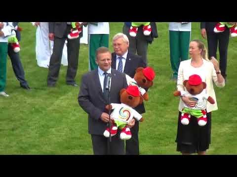 Видео торжественного открытия XXXI областных летних сельских спортивных игр