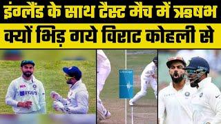 Nottingham Test match: टीम इंडिया ने इंग्लिश टीम पर कसा शिकंजा, ऋषभ पंत बने हीरो - ITVNEWSINDIA