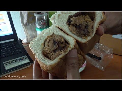 ไส้แน่นๆ-ขนมปังพรชัย-บางลำพู-อ
