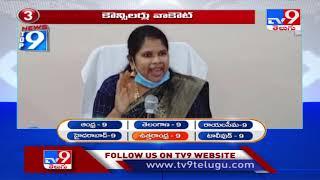 చలో ఢిల్లీ : Top 9 News : Uttarandhra News - TV9 - TV9