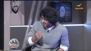 إبراهيم البكيري يحرج طارق الحربي في بداية اللقاء بمفاجأة