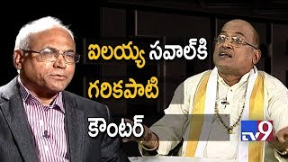 Kancha Ilaiah book is useless