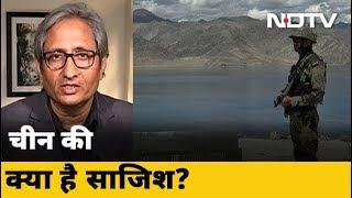 पूर्वी लद्दाख में भारत और चीन के बीच तनाव बढ़ा | Prime Time With Ravish Kumar - NDTVINDIA