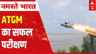 Akash-NG, MP-ATGM missiles to give boost to Indian security forces - ABPNEWSTV