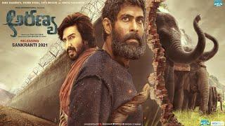 Aranya Motion Poster | Rana Daggubati | Vishnu Vishal | Prabu Solomon | #Aranya | IndiaGlitz Telugu - IGTELUGU