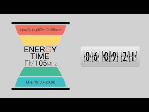 Energy-Time-06-09-21