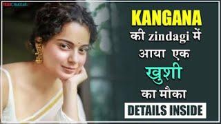 Bollywood queen, Kangana Ranaut is happy for a special reason I Checkout Details I TellyChakkar I - TELLYCHAKKAR
