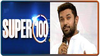 Super 100: Non-Stop Superfast   June 14, 2021   IndiaTV News - INDIATV