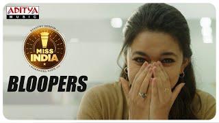 Miss India Bloopers   Keerthy Suresh   Narendra Nath   Thaman S - ADITYAMUSIC