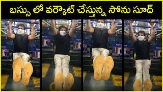 Sonu Sood Doing Workout In Bus | Real Hero Sonu Sood | Rajshri Telugu - RAJSHRITELUGU