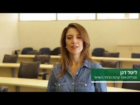 ליטל דגן מספרת למה בחרה ללמוד בתכנית