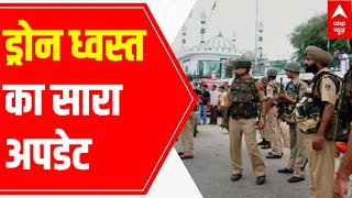 Understand connection between foiled drone attack in Kanachak sector and China - ABPNEWSTV
